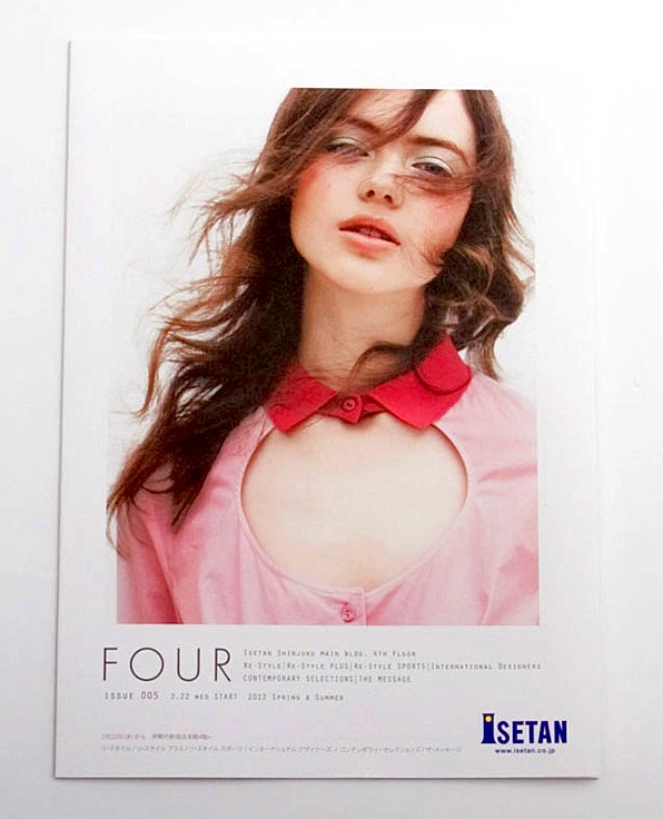 four_5_hyo