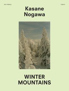 POVTokyo-coverHires_Nogawa1-thumb