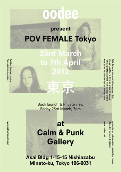 POV_FEMALE_Tokyo_flyer-thumb