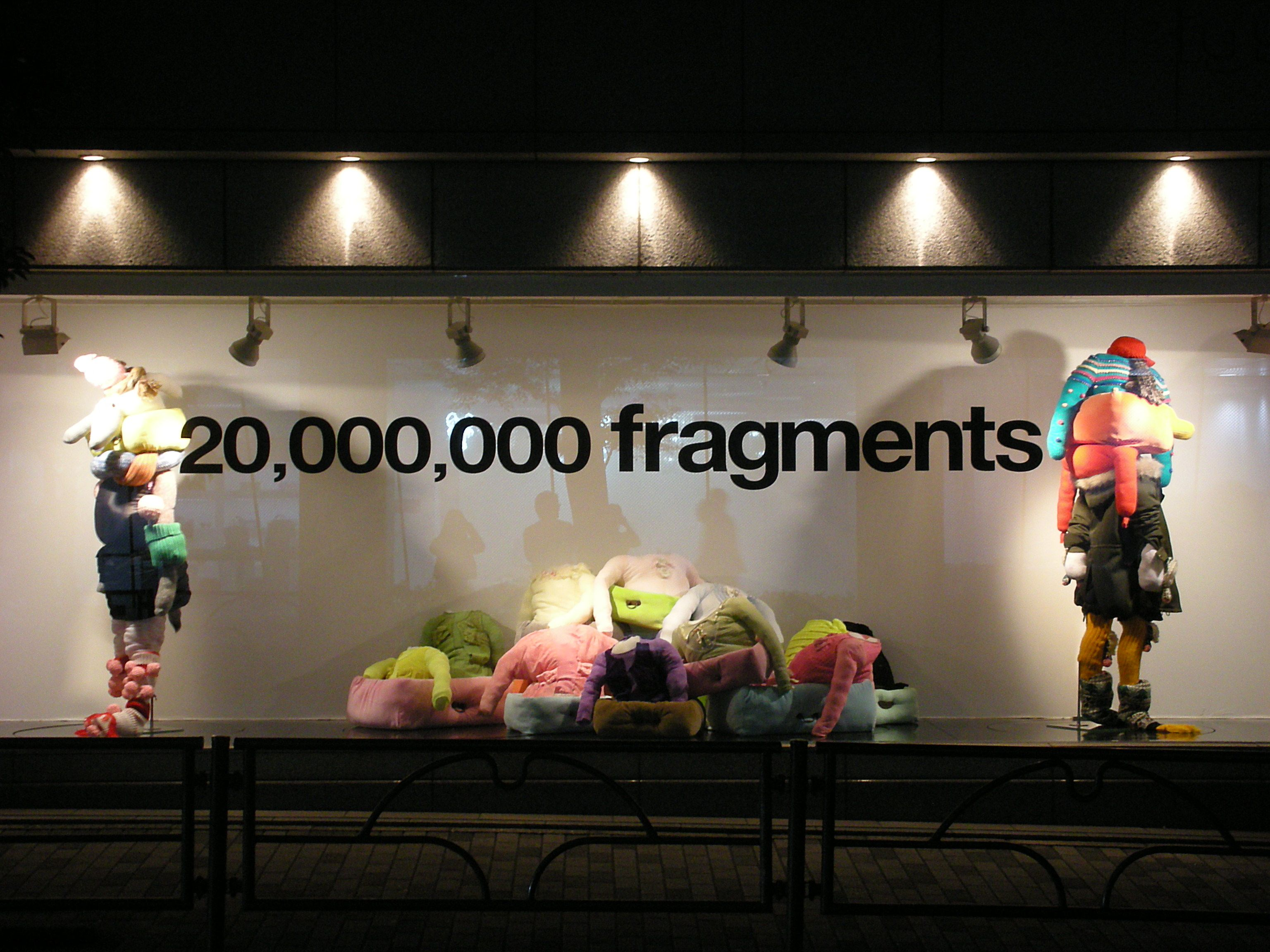 20million_loveless