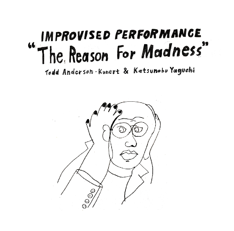 reason-for-maddness2