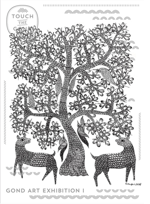 gond art top