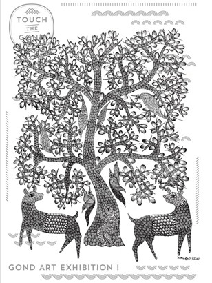 gond-art-top