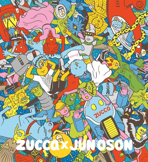 zucca (1)