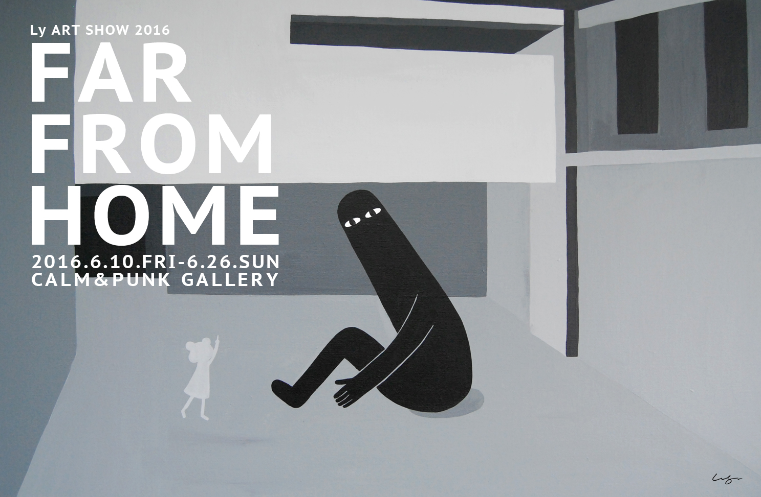 exhibition news ly 個展 far from home gasbook net