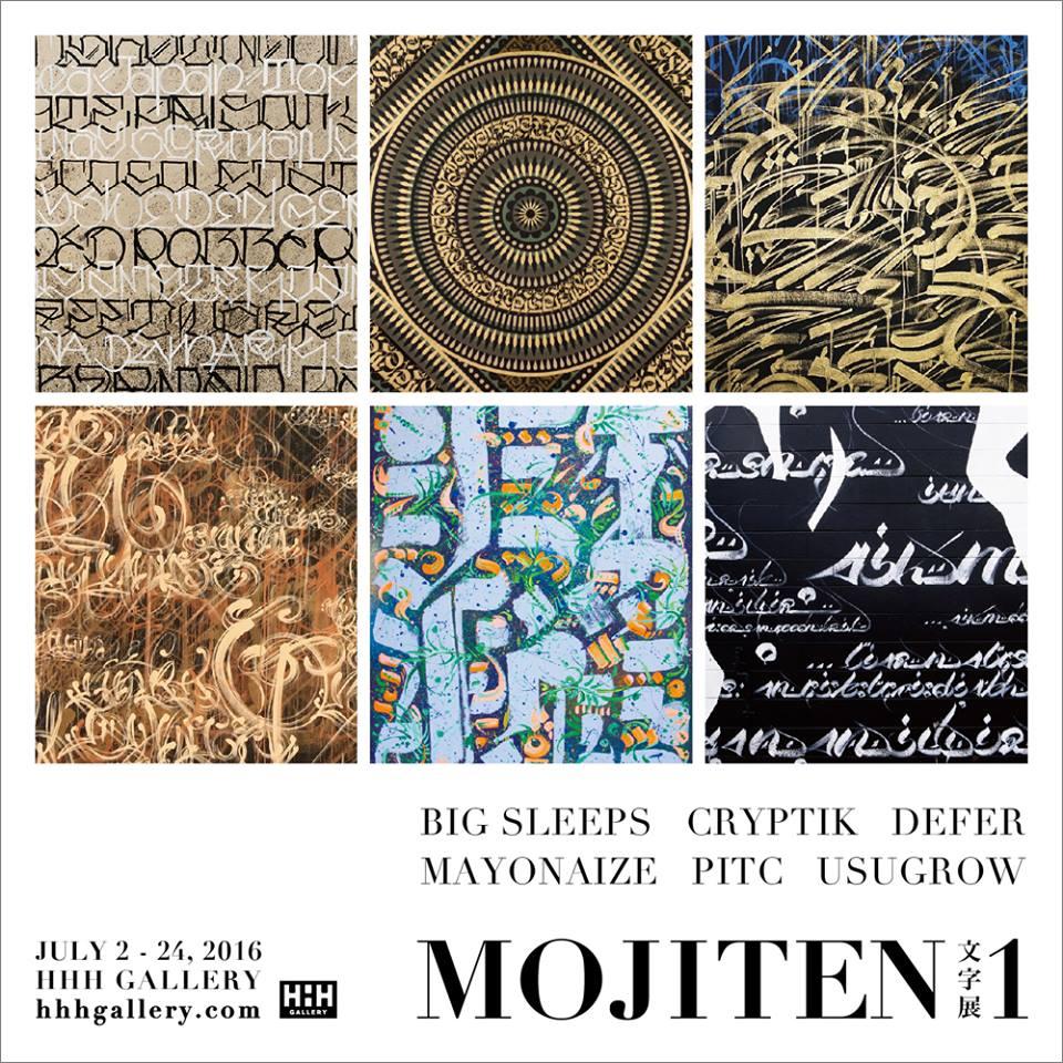 mojiten1 (1)