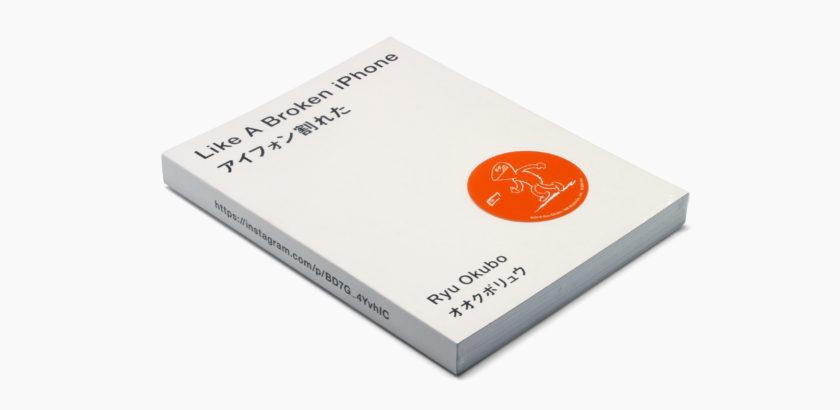 d_book-photo-01