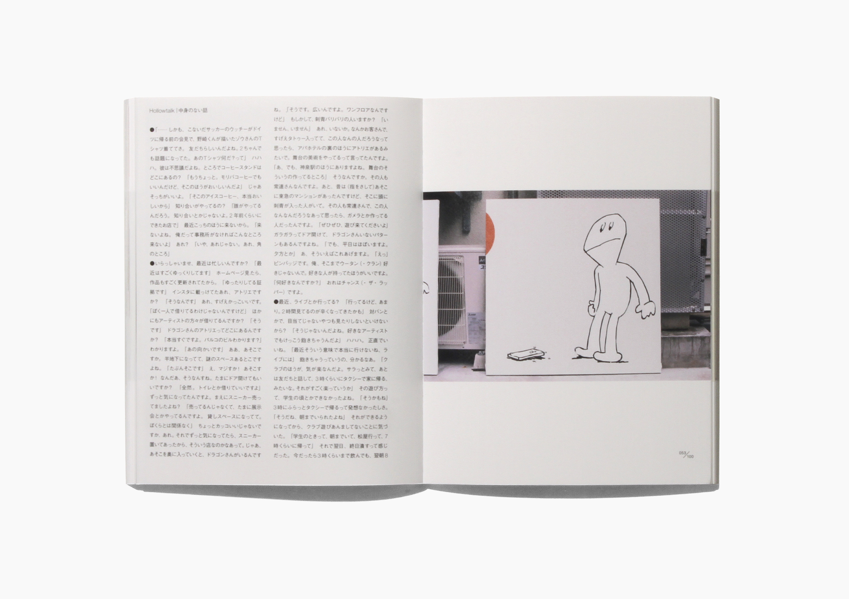 d_book-photo-09